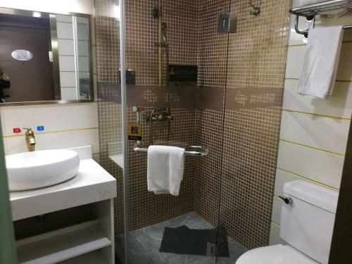 My Hotel - Wangshiyuan Shiquan photo 11