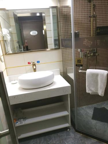 My Hotel - Wangshiyuan Shiquan photo 23