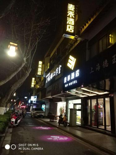 My Hotel - Wangshiyuan Shiquan photo 26