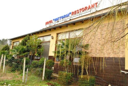 Hotel Restorant Viktoria