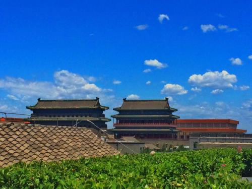 The Emperor Qianmen Beijing photo 9
