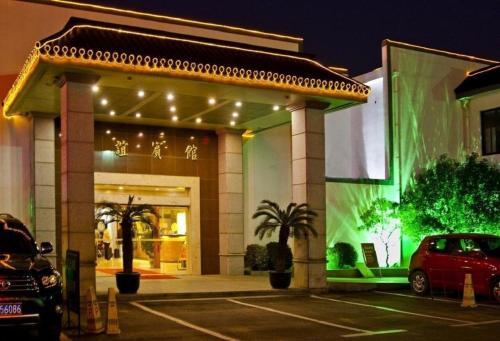 Suzhou Friendship Hotel photo 20