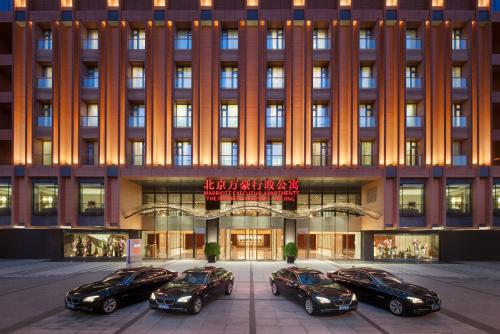 The Imperial Mansion, Beijing - Marriott Executive Apartments impression