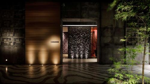 Grand Hyatt Tokyo photo 89