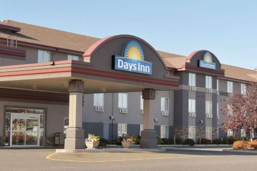Days Inn and Suites Thunder Bay Photo