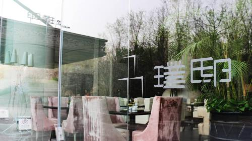 Beijing Pudi Hotel photo 16
