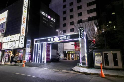 Argo Hotel photo 98