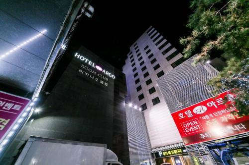 Argo Hotel photo 103