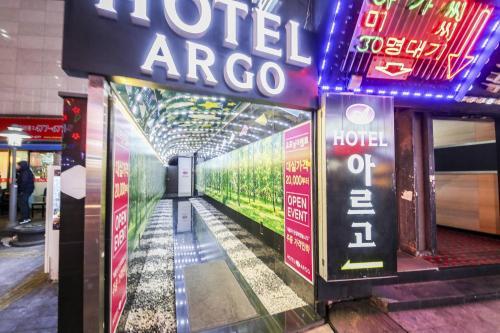 Argo Hotel photo 105