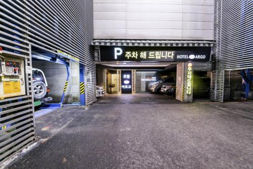 Argo Hotel photo 117