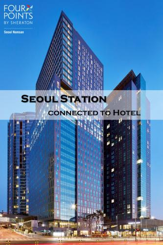 Four Points by Sheraton Seoul Namsan impression