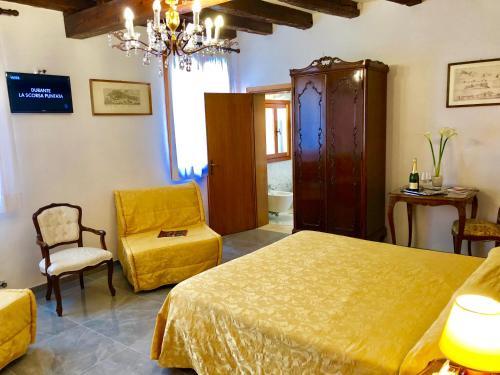 Hotel Ariel Silva photo 50