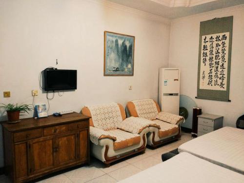 Mutianyu-Great Walls Mountain Guest House photo 11