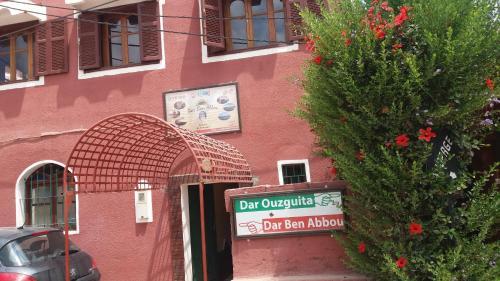 Dar Ben Abbou Photo