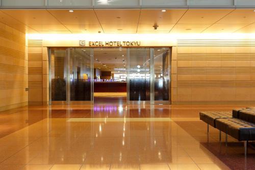 Haneda Excel Hotel Tokyu photo 51