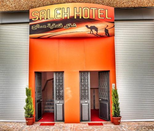 Kavala Saleh Hotel how to get