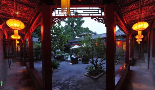 Hotel Cote Cour Beijing photo 5
