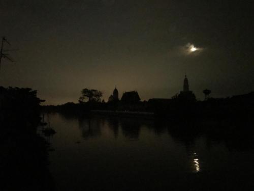 Baan Keang Chol photo 30