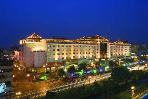 Wyndham Garden Suzhou impression