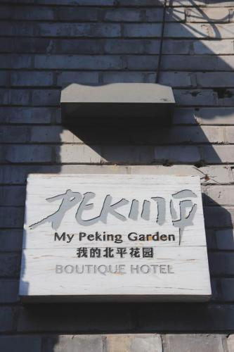 Peking Garden Hotel Beijing Xidan photo 67