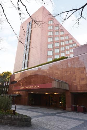 Hotel Chinzanso Tokyo photo 17