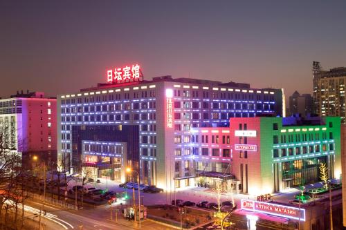 Ritan Hotel Downtown Beijing impression
