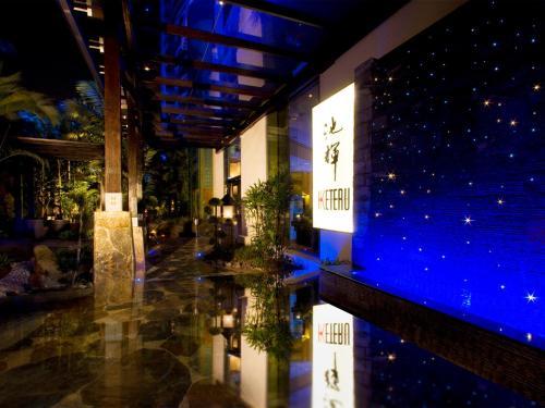 Hilton Kuala Lumpur photo 18