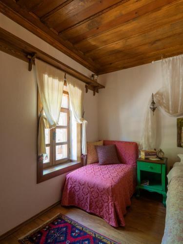 Yeni Gelin Evi, Birgi