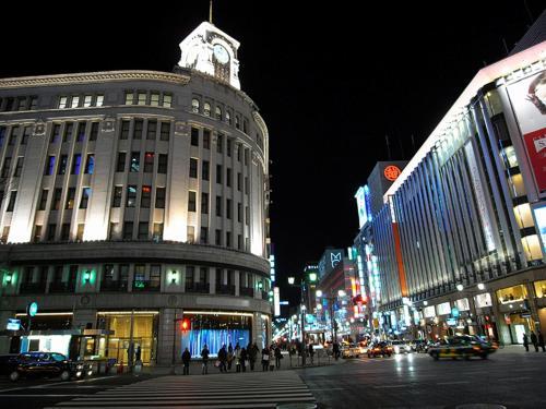 Conrad Tokyo photo 19