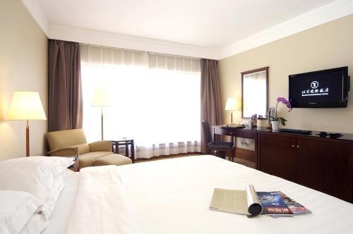 Beijing International Hotel photo 39