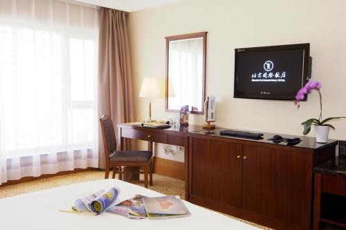 Beijing International Hotel photo 40