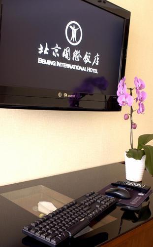 Beijing International Hotel photo 41