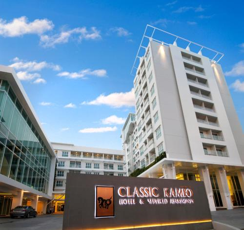 Classic Kameo Hotel & Serviced Apartments, Ayutthaya photo 16