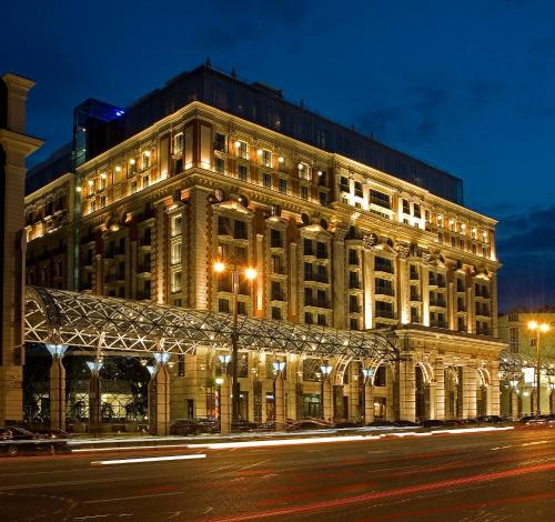 The Ritz-Carlton, Moscow photo 12