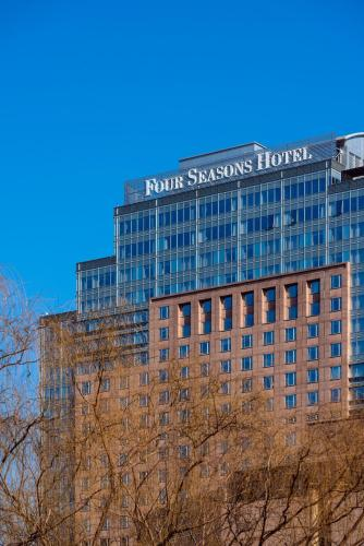 Four Seasons Hotel Beijing impression