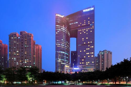 The Westin Guangzhou impression