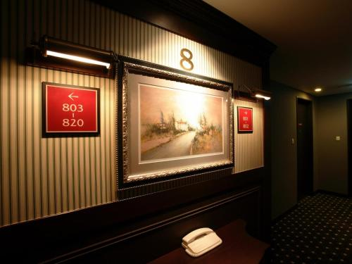 Hotel Monterey Akasaka photo 4