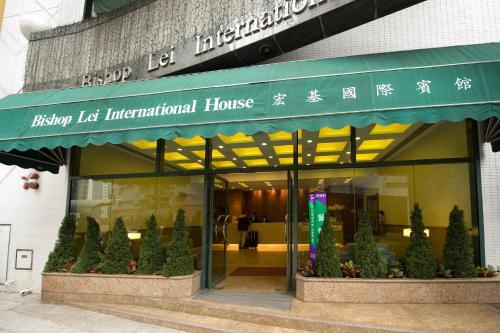 Bishop Lei International House photo 19