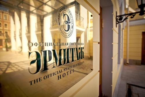 Pravda 10, St Petersburg, Russia.
