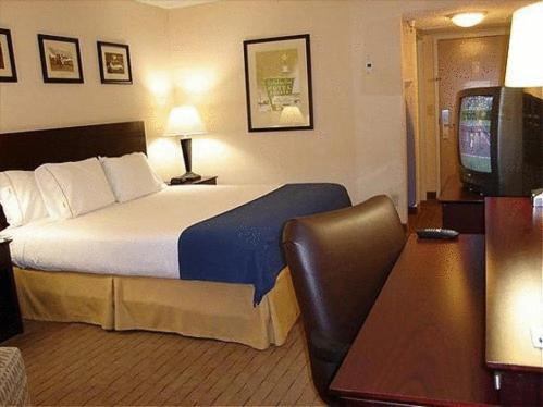 Holiday Inn Express Little Rock-airport - Little Rock, AR 72206