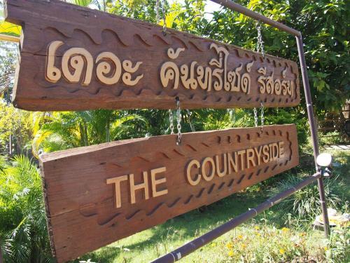 The Countryside Resort Pai