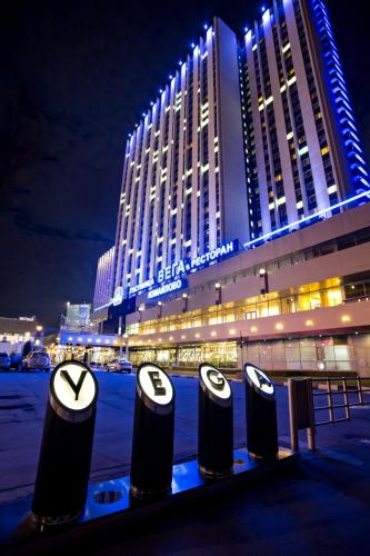 Vega Izmailovo Hotel & Convention Center photo 9