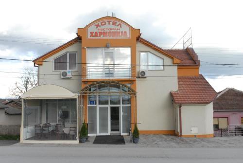 Хотел Хармони