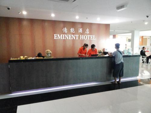 Eminent Hotel photo 32