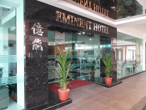 Eminent Hotel photo 1