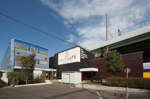 Ofuro Cafe Utatane Hotel