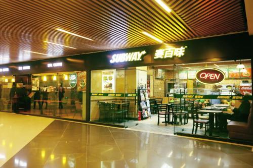 Yiyang City Center Apartment photo 21