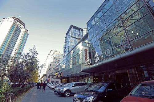 Yiyang City Center Apartment impression