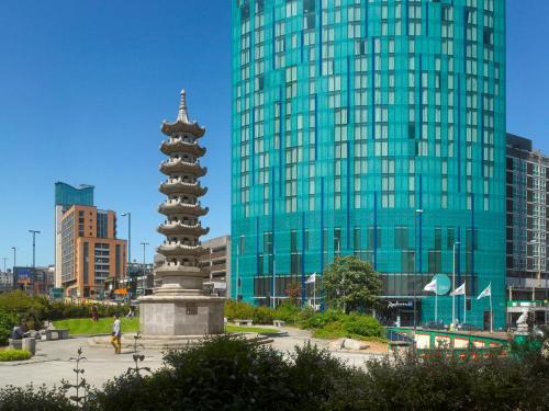 Radisson Blu Hotel, Birmingham photo 6