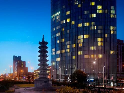 Radisson Blu Hotel, Birmingham photo 7